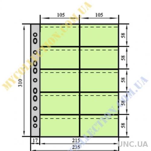 Лист для бон А-4 , 10 ячеек , 310х235мм, 80 микрон (10 шт.)
