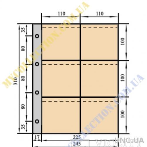 Лист вертикальный 245х310 мм на 6 бон, формат Grand 10 шт.