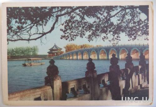 Открытка Пекин