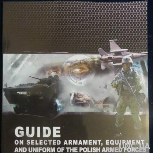 Польський військовий журнал з диском. (озброєння. форма)