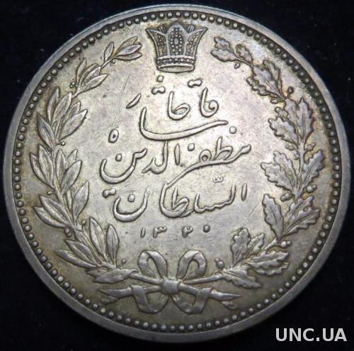 Іран 5000 динар або 5 кран ,1320 рік