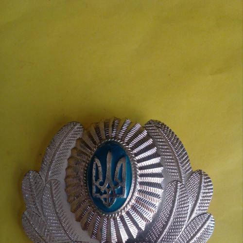 Кокарда металическая с тризубом Украина.