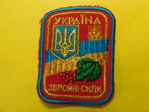 Шеврон на повседневную форму, Украина.