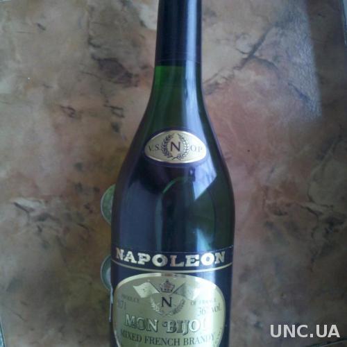mon bijo V.S.O.P. Napoleon brandy 36% 0.7l-  купаж 1989-90 года. бутылке  28ЛЕТ