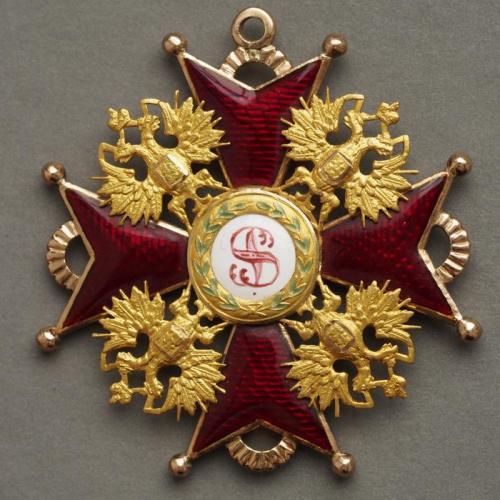 Орден Святого Станислава 1- ой степени