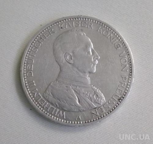 5 марок 1913 года серебро