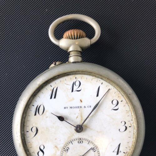Часы с цепочкой