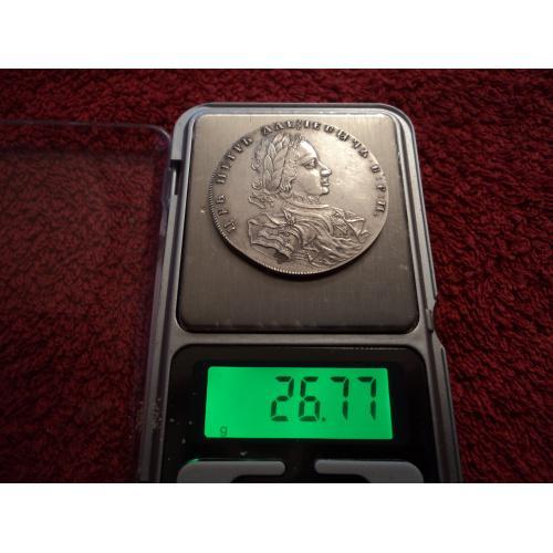 Серебряная копия монеты рубль Петра 1
