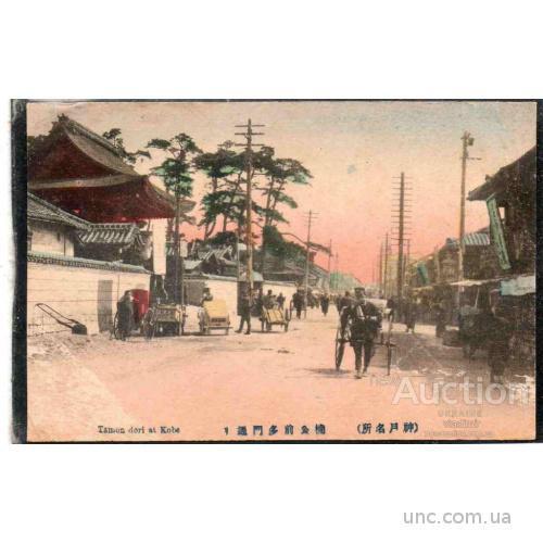 СТАРИННАЯ ОТКРЫТКА JAPAN ЯПОНИЯ
