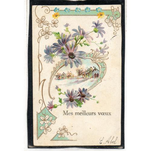 День здоровья, открытки как вид издания