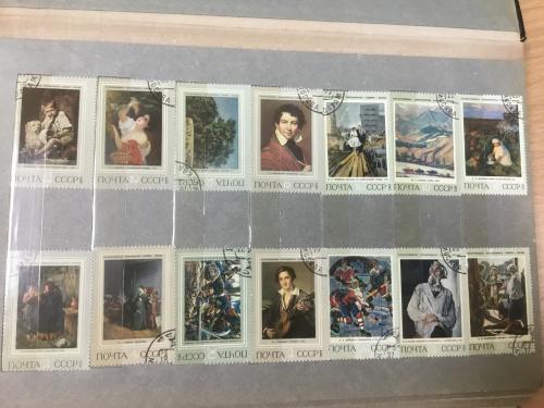 Поштові марки 1973р.