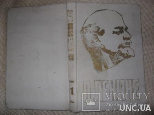 Книга из СССР