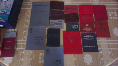Комплект документов на Начальника вокзала Киев-Пассажирский 1930-1960 год