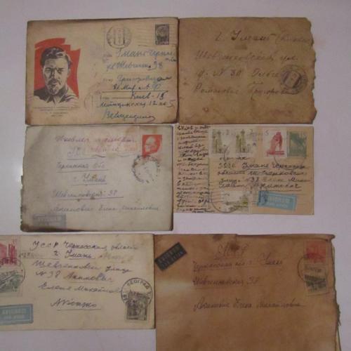 Конверты с письмами 20-30-е годы.