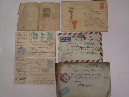 Конверты с письмами