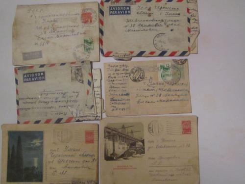 Конверты с письмами.