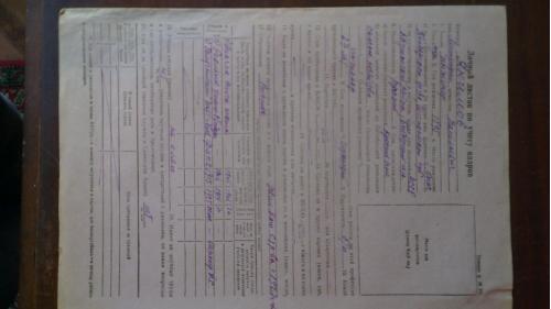 Личный листок по учету кадров 1956 год
