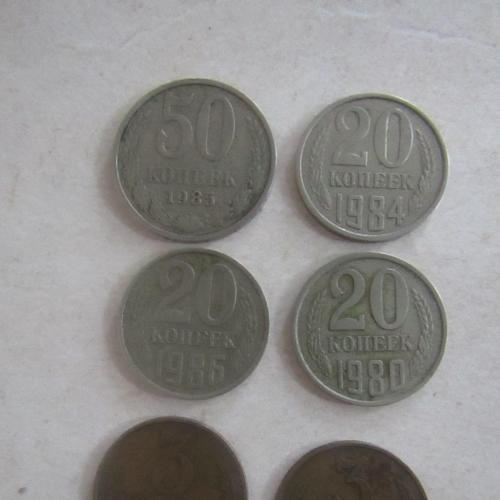 Монеты СССР ( разный номинал)