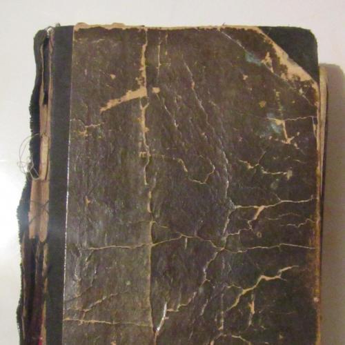 Новый Завет 1912 года
