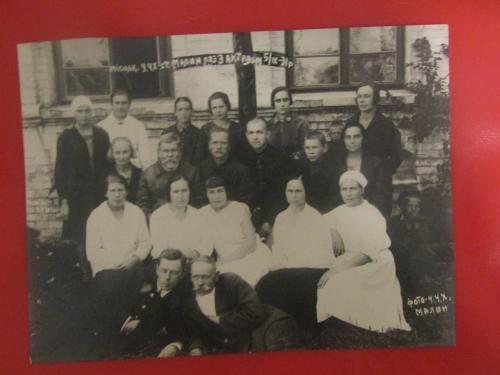 Персонал станции Малин в 1933 году
