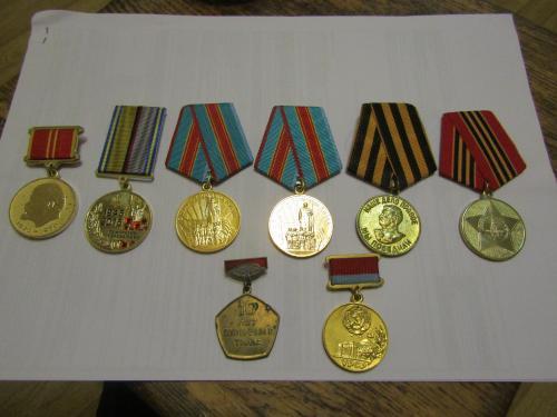 Сборный лот Медали СССР