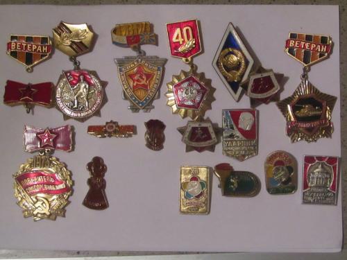 Сборный лот Значки СССР