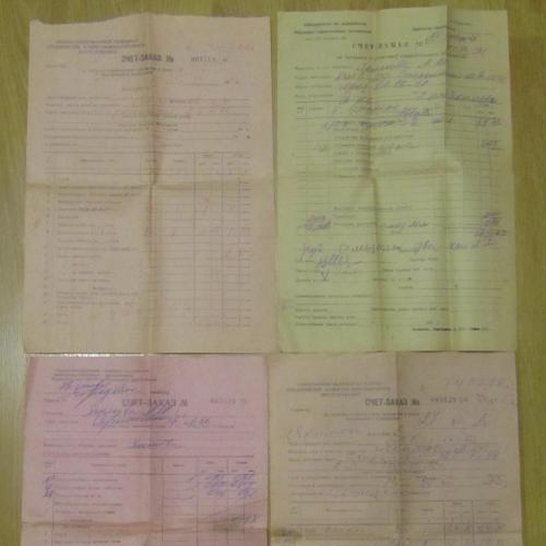 Счет Заказы СССР