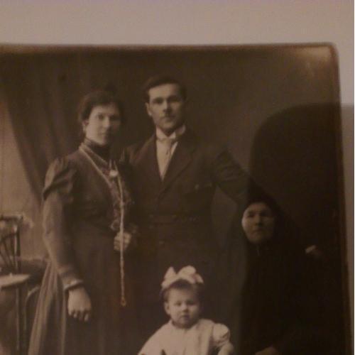 Семья Некрасовых 1921 год