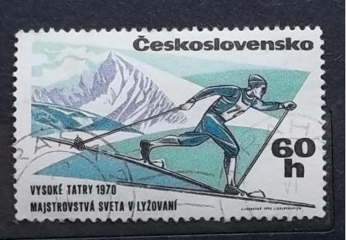 Чехословакия 1970 г - Чемпионат мира по лыжным видам спорта