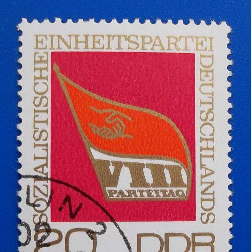 ГДР 1971 - 8-й Конгресс SED
