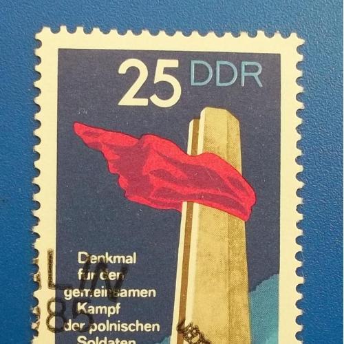 ГДР 1972 г - Памятник польским солдатам и немецким антифашистам