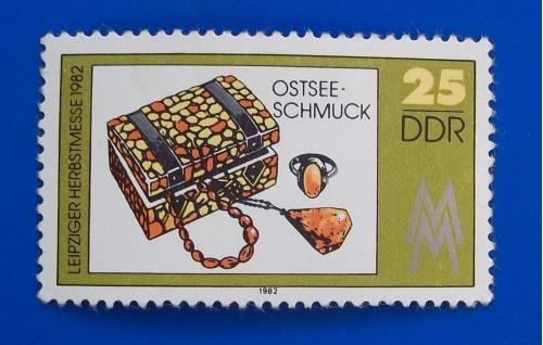 ГДР 1982 г - Лейпцигская осенняя ярмарка