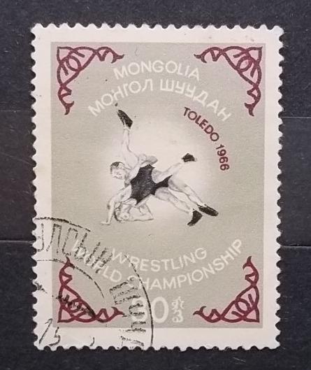 Монголия 1966 г - Чемпионат мира по борьбе