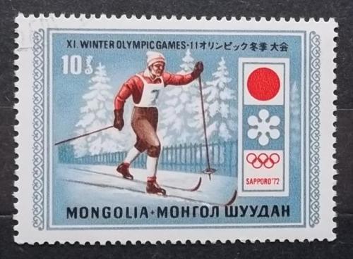 Монголия 1972 г - Зимние Олимпийские игры, Саппоро