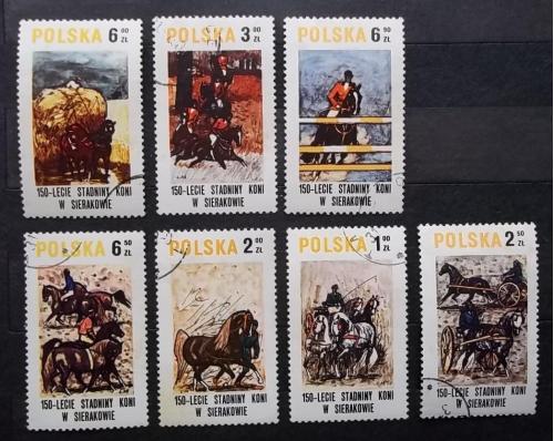 Польша 1980 г - 150 лет конному заводу в Серакуве