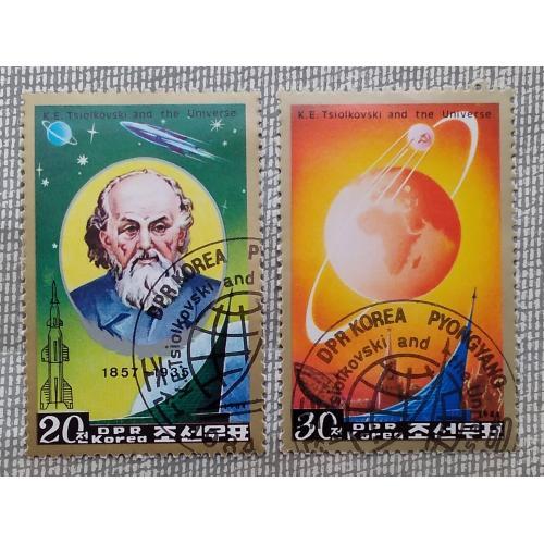 Северная Корея 1984 г - Константин Циолковский, 1857-1935