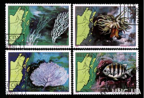 Белиз - Морская фауна и флора 1982 г.