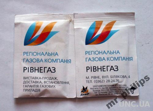 Сахар РiвнеГаз - 2 шт.