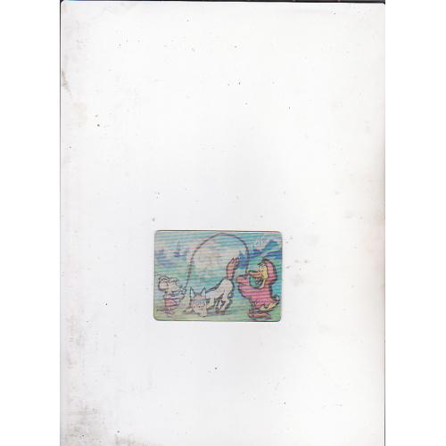 Карманный календарик стерео.