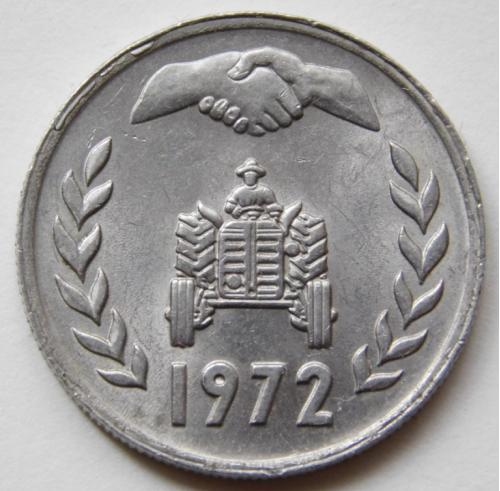 Алжир 1 динар 1972