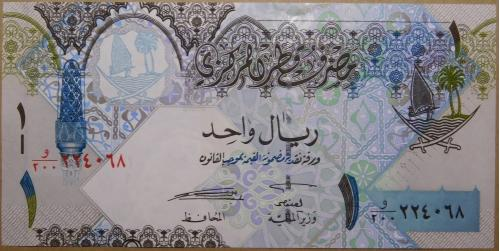Катар 1 Riyal 2008
