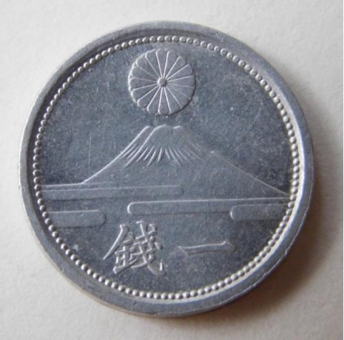 Япония 1 сен 1941 Хирохито (1)