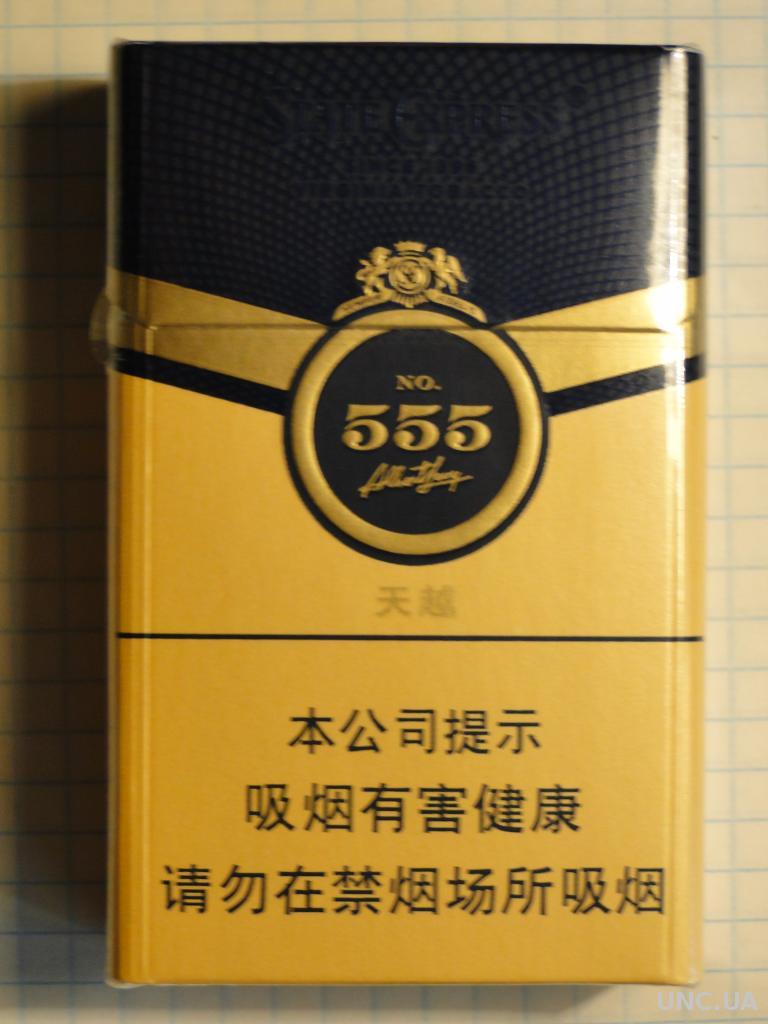Куплю сигареты 555 купить электронные сигареты оптом в спб дешево