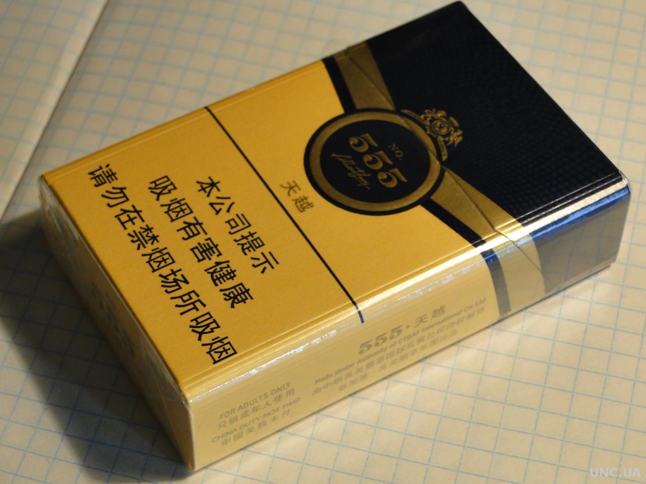 Куплю сигареты 555 продажа сигарет крупный опт