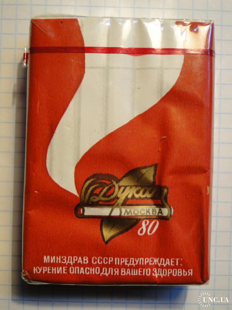 Сигареты дукат купить в москве женские сигареты купить в спб