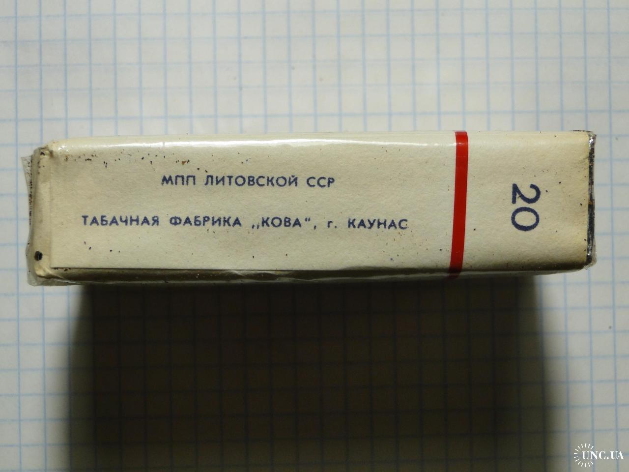 Литовские сигареты каститис купить табак для сигарет купить в воронеже