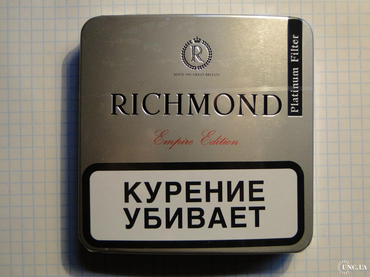 где купить сигареты коробкой