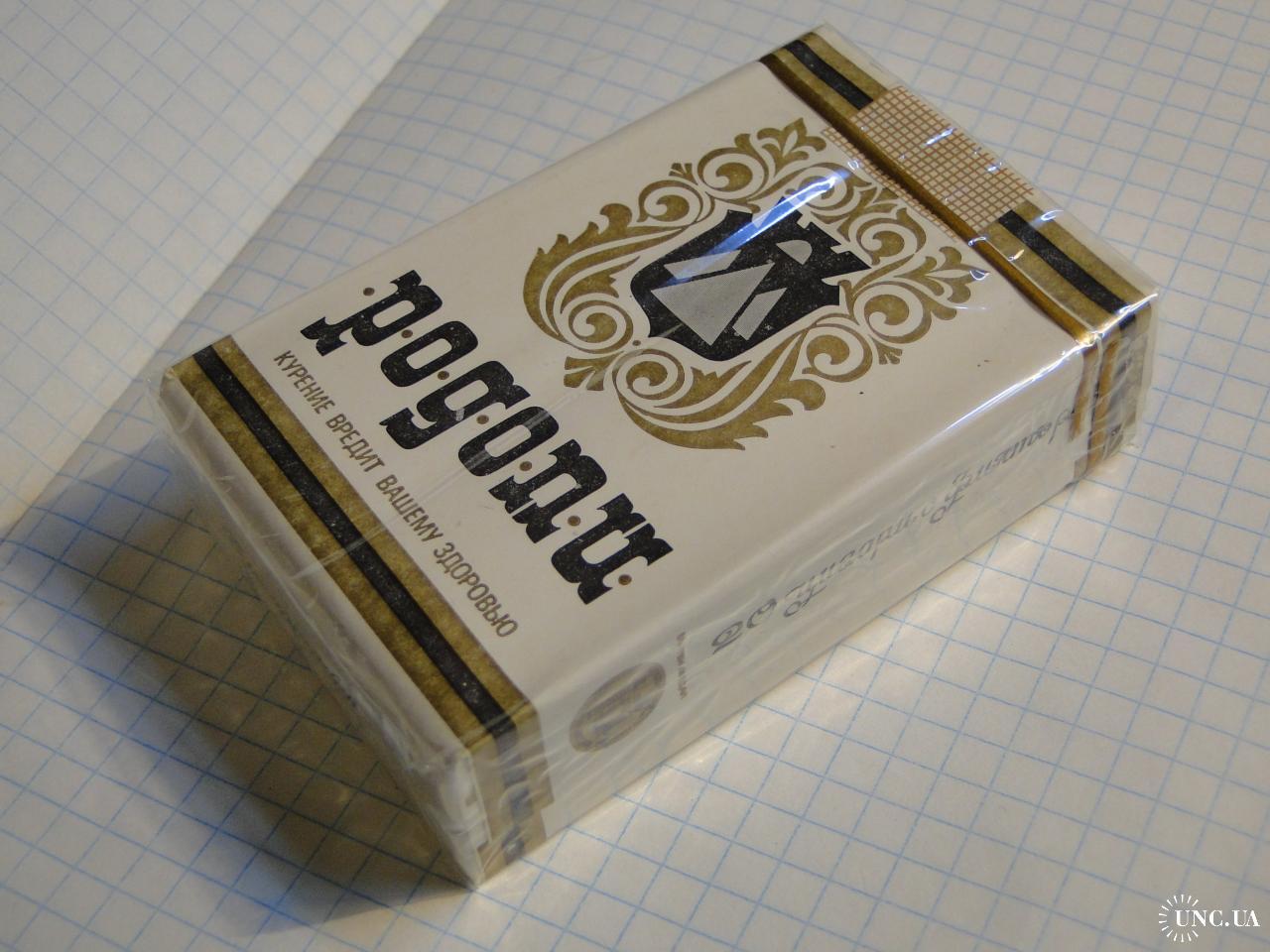 купить сигареты родопи болгария