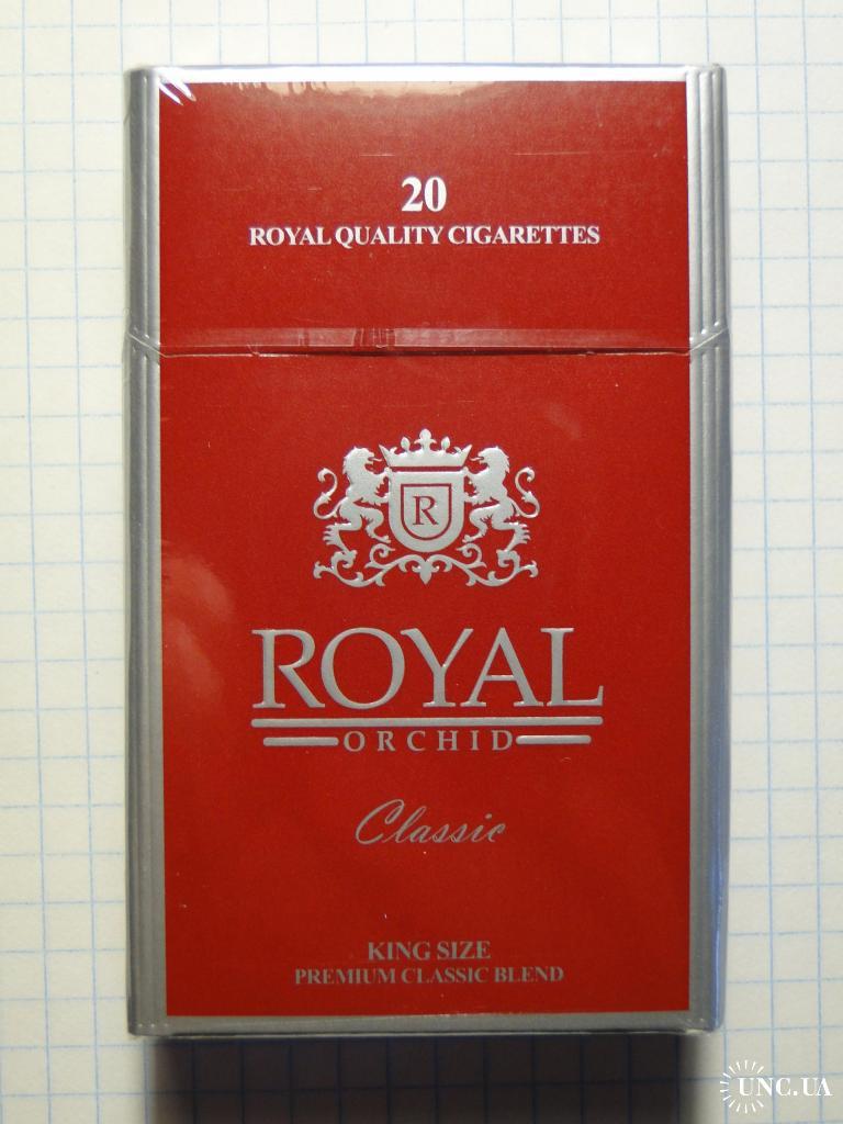 Купить сигареты роял электронная сигарета где купить в новосибирске