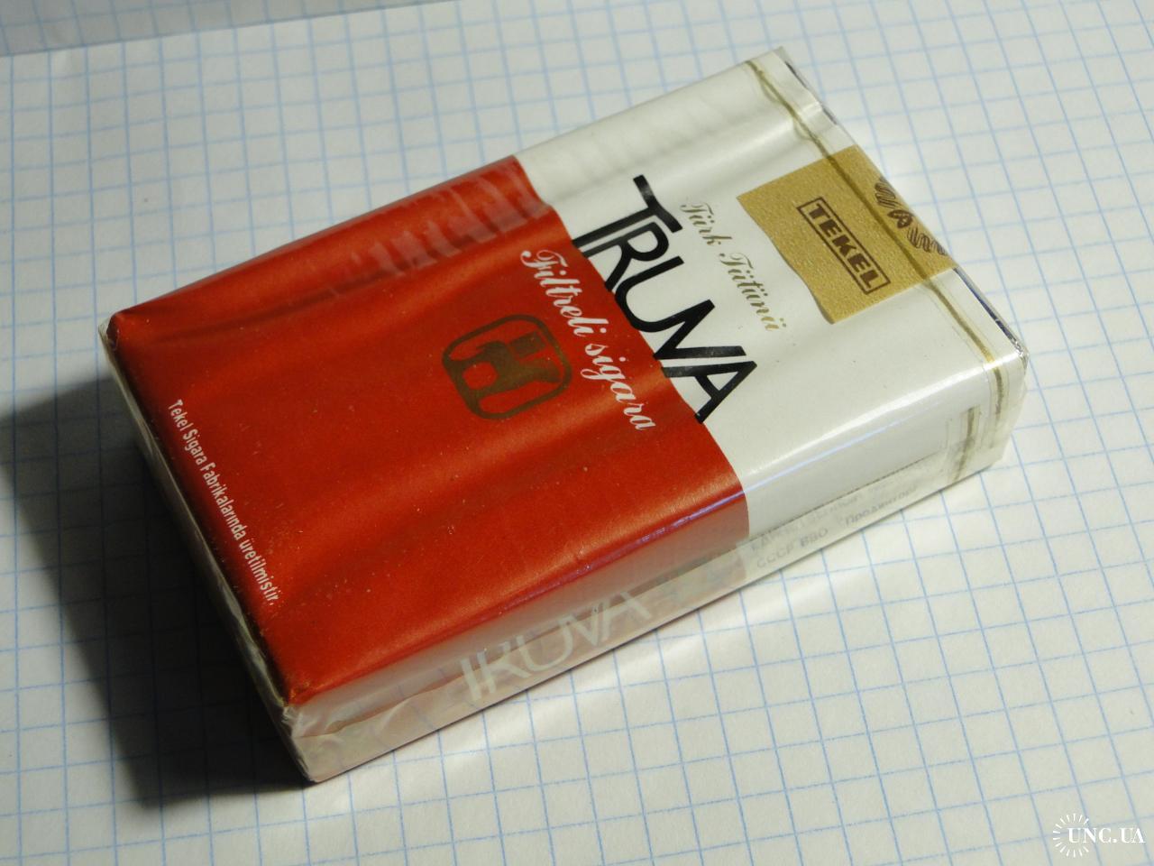 сигареты трува купить